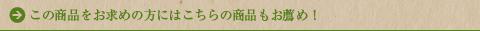 〆張鶴 純 1.8L (純米吟醸酒)に関連する商品