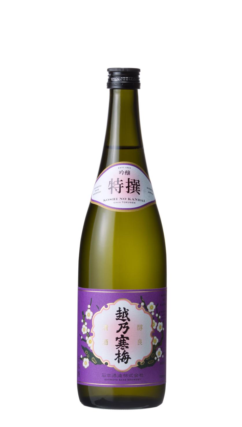 越乃寒梅 特撰 720ml (吟醸酒)
