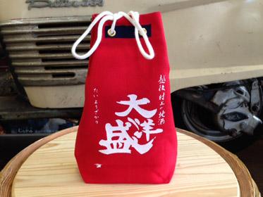 甚吉袋 (赤色)