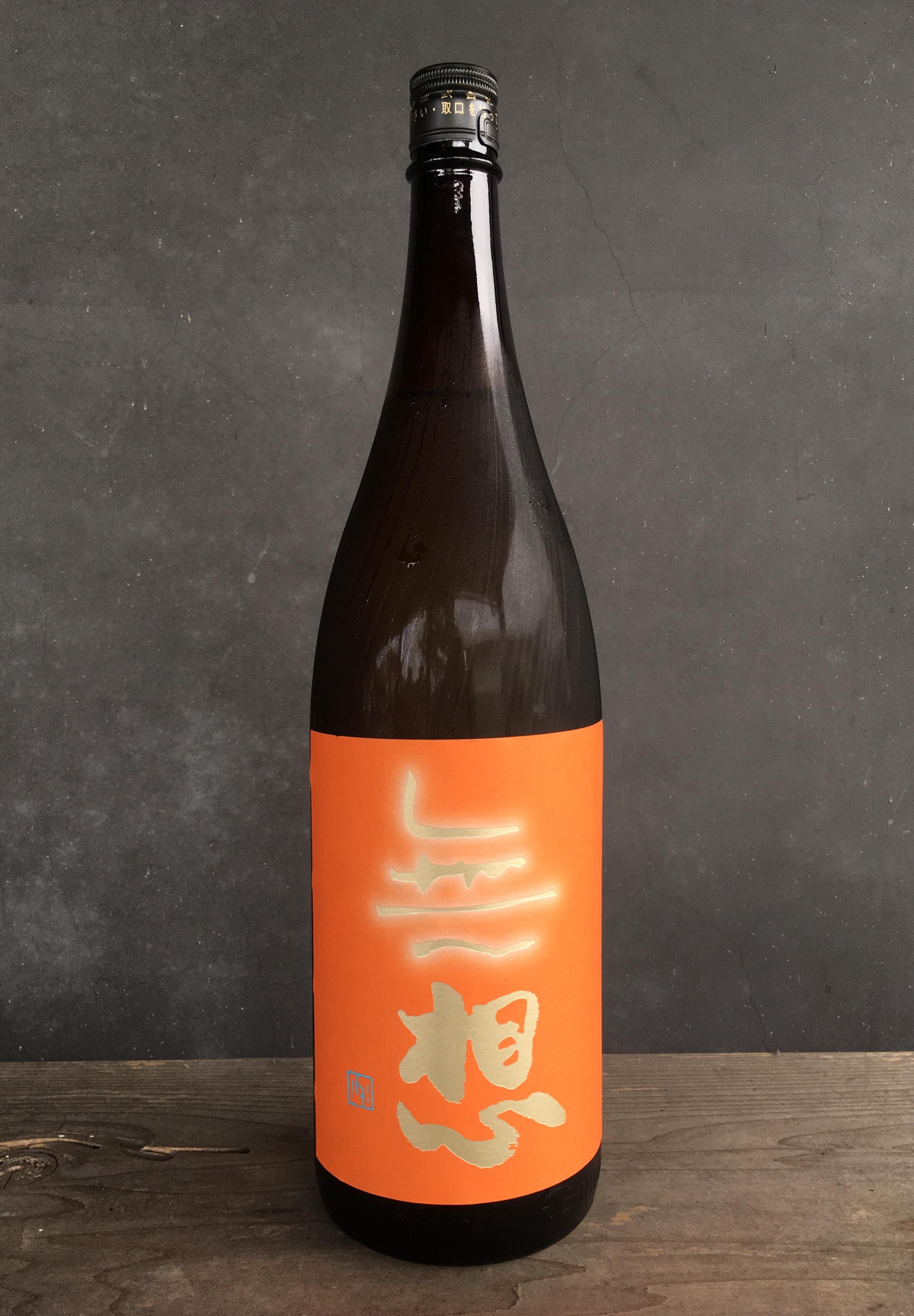 """大洋盛 純米吟醸生詰原酒""""無想""""『守拙』1.8L"""