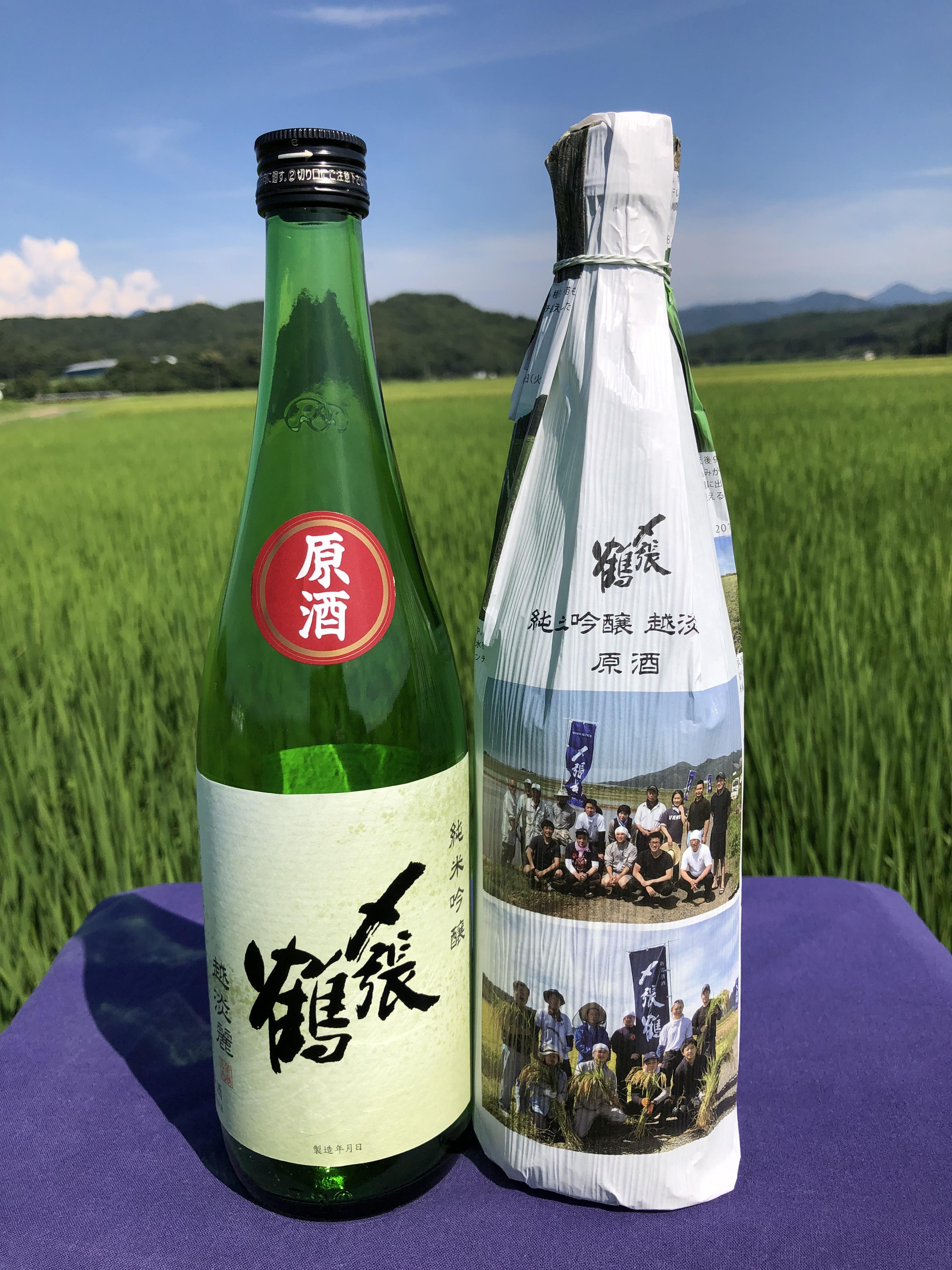 """〆張鶴 """"越淡麗"""" 純米吟醸 『原酒』720ml"""