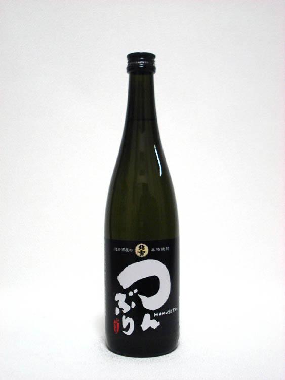 北雪 粕取焼酎「つんぶり」720ml