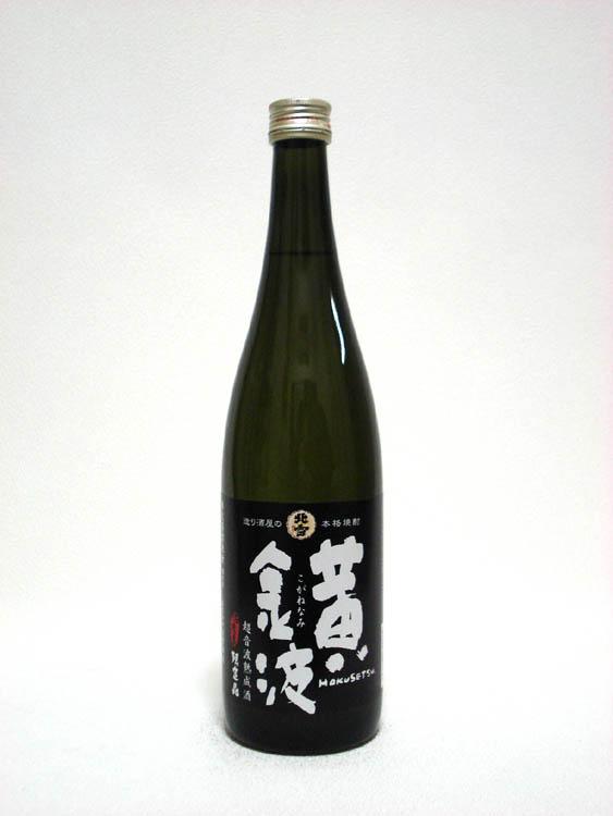 北雪 粕取焼酎「黄金波」720ml