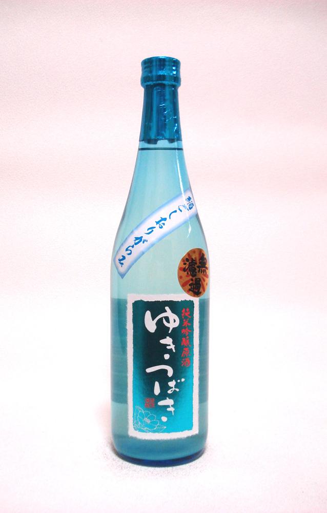 新潟清酒「限定販売」ゆきつばき 純米吟醸原酒無濾過 生貯蔵酒 720ml