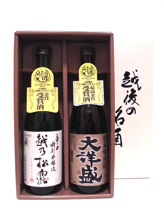 大洋盛セット④「特別本醸造 越乃松露 &特別本醸造」