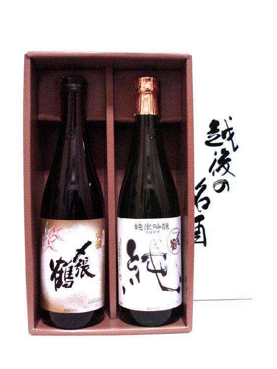 〆張鶴セット④ 「吟醸酒  特撰&純」