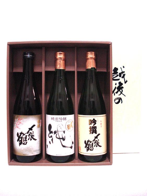 〆張鶴セット① 「吟醸酒3本セット」