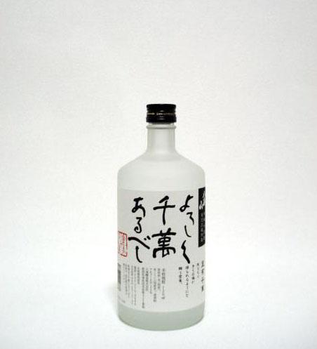 八海山 米焼酎 よろしく千萬あるべし 720ml