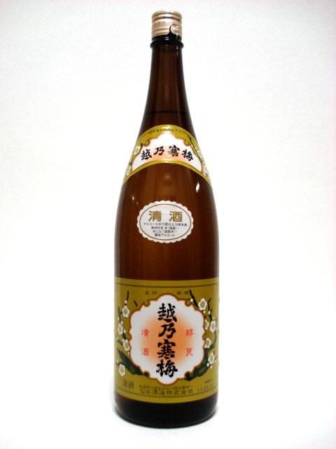 越乃寒梅 白ラベル 1.8L (普通酒)