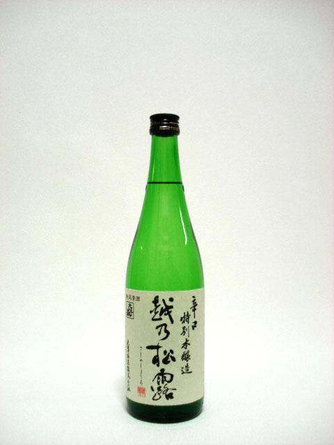 大洋盛 特別本醸造 越乃松露 720ml
