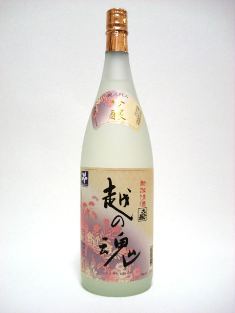 大洋盛 吟醸 越の魂 1.8L
