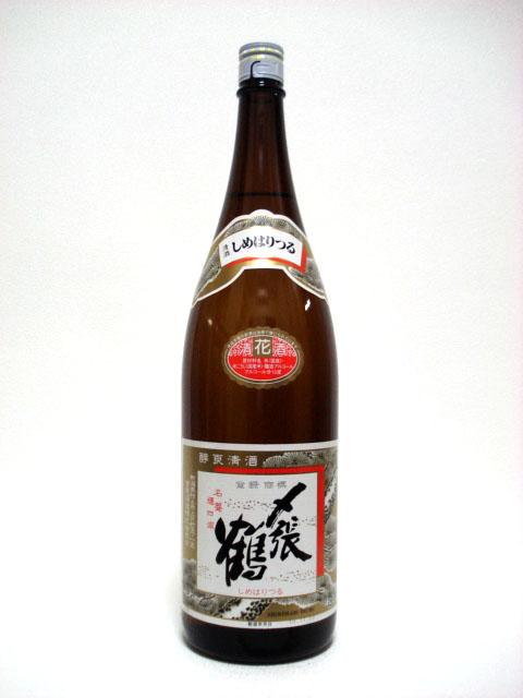 〆張鶴 花 1.8L