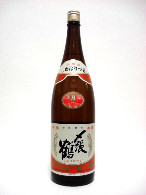 〆張鶴 月 1.8L (本醸造酒)