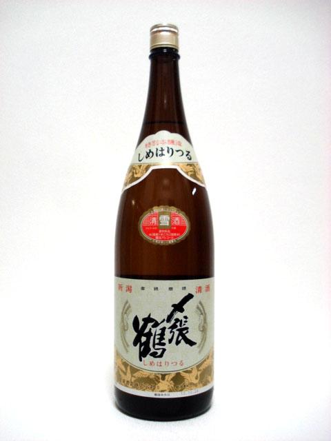 〆張鶴 雪 1.8L (特別本醸造酒)