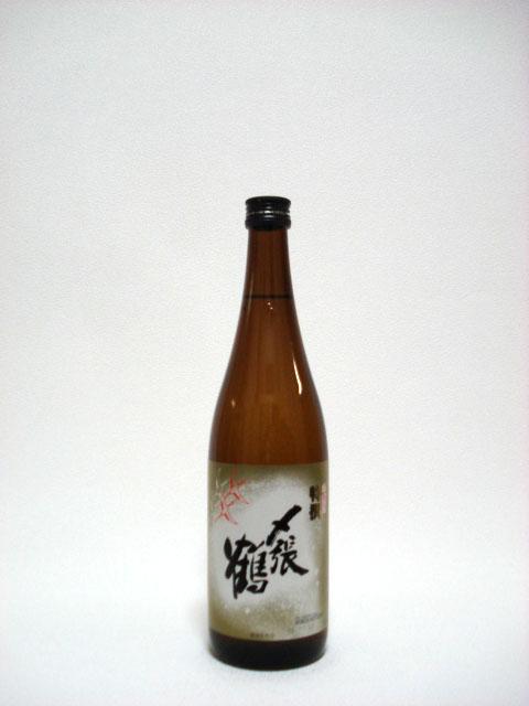 〆張鶴 特撰 720ml (吟醸酒)