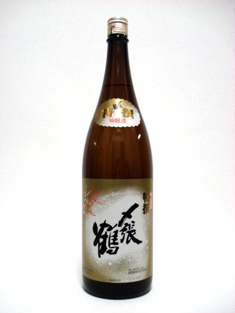 〆張鶴 特撰 1.8L (吟醸酒)
