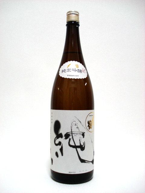 〆張鶴 純 1.8L (純米吟醸酒)