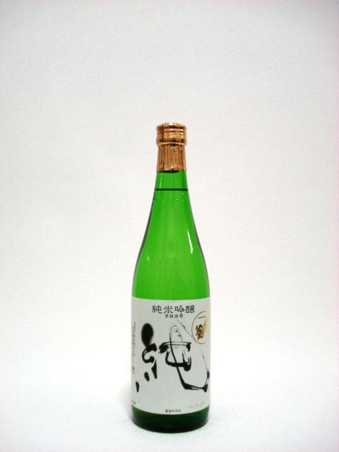 〆張鶴 純 720ml (純米吟醸酒)