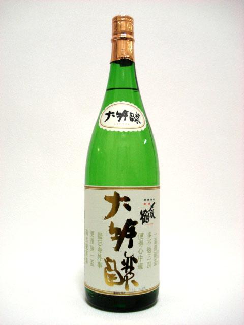 〆張鶴 大吟醸 金ラベル 1.8L
