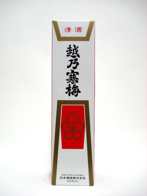 越乃寒梅 720ml 1本用化粧箱