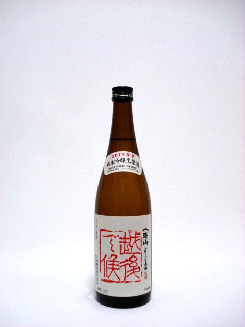 八海山 純米吟醸生原酒 赤越後 720ml