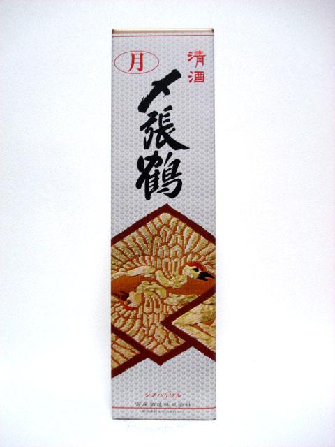 〆張鶴(月・花)1.8L/1本用化粧箱