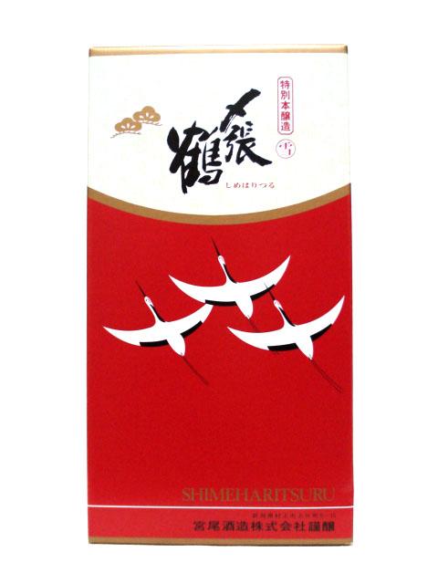 〆張鶴(特撰・雪)1.8L/2本用化粧箱