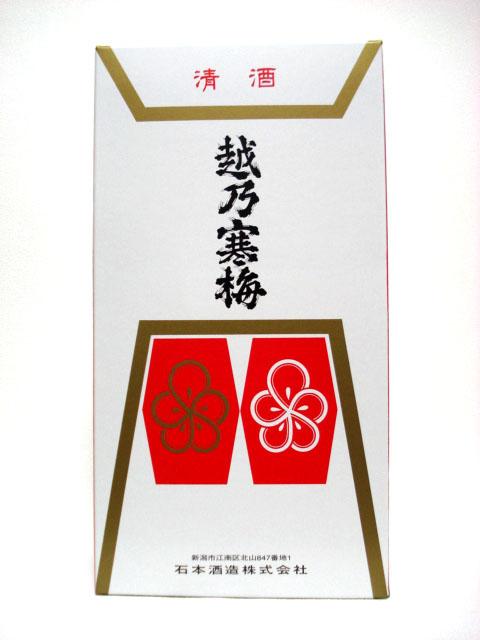 越乃寒梅 1.8L/2本用化粧箱