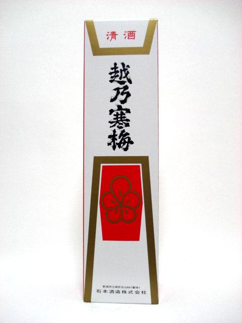 越乃寒梅 1.8L/1本用化粧箱