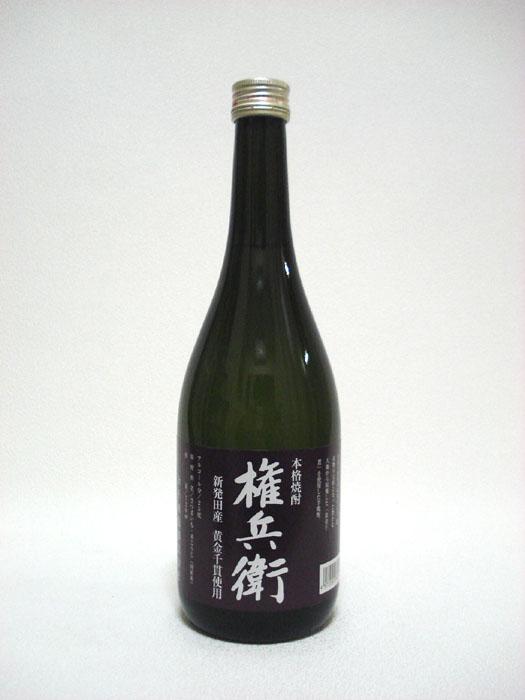 金升酒造 芋焼酎「権兵衛」 720ml