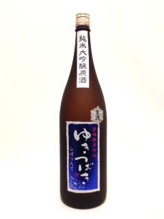 新潟清酒「限定販売」ゆきつばき 純米大吟醸生原酒 1.8L