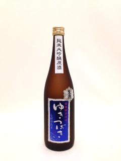 新潟清酒「限定販売」ゆきつばき 純米大吟醸生原酒 720ml