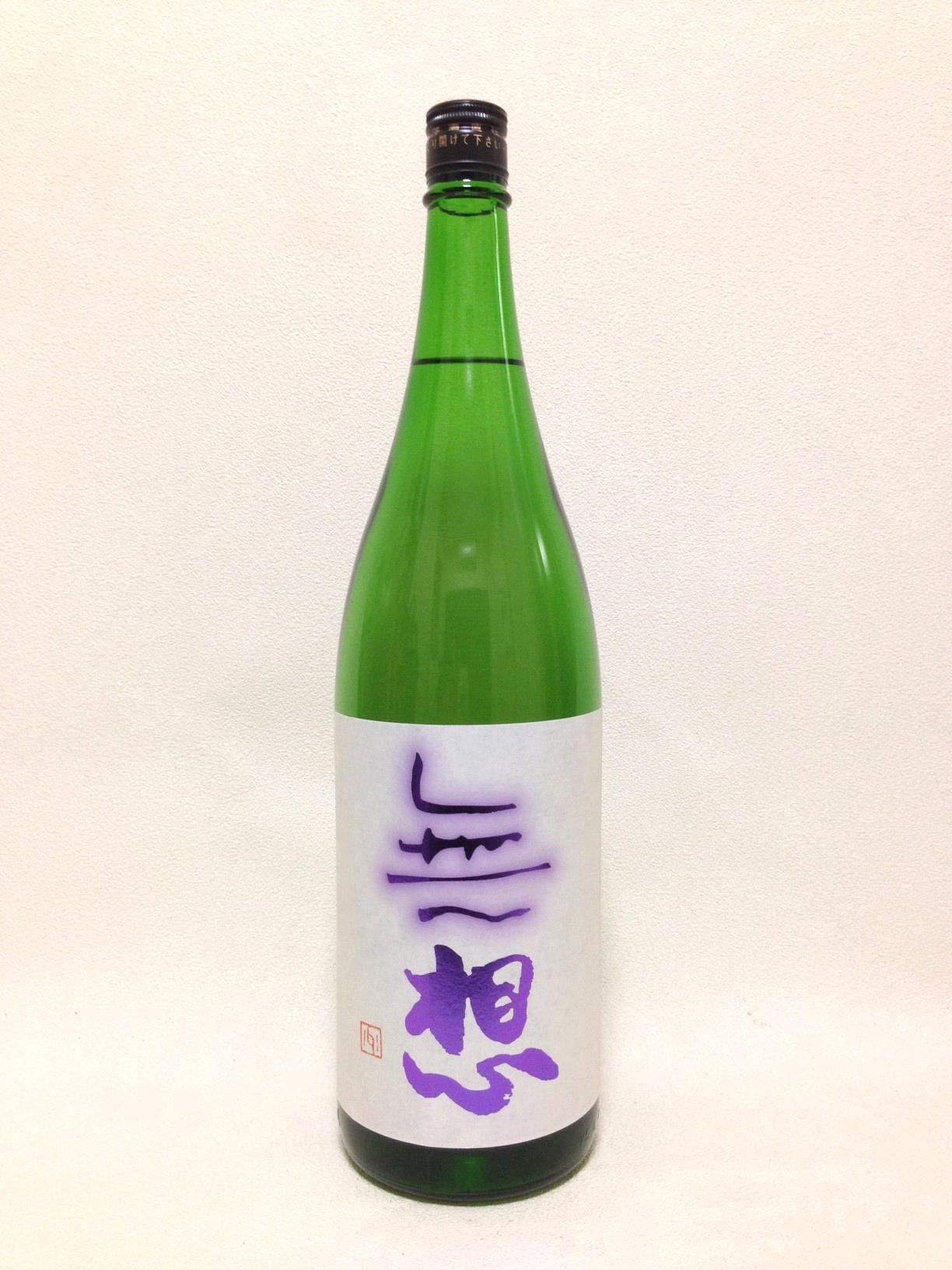 """大洋盛 純米原酒 """"無想""""  1.8L"""