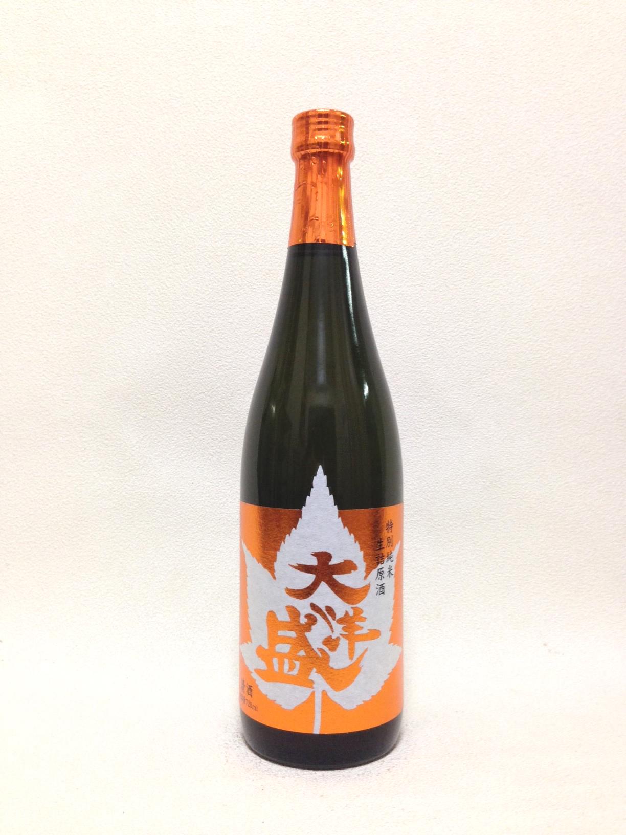 大洋盛 特別純米酒 ひやおろし原酒 720ml