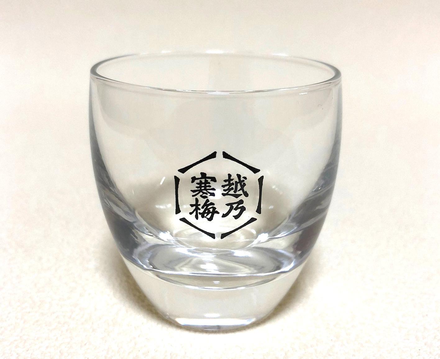 越乃寒梅 清酒グラス