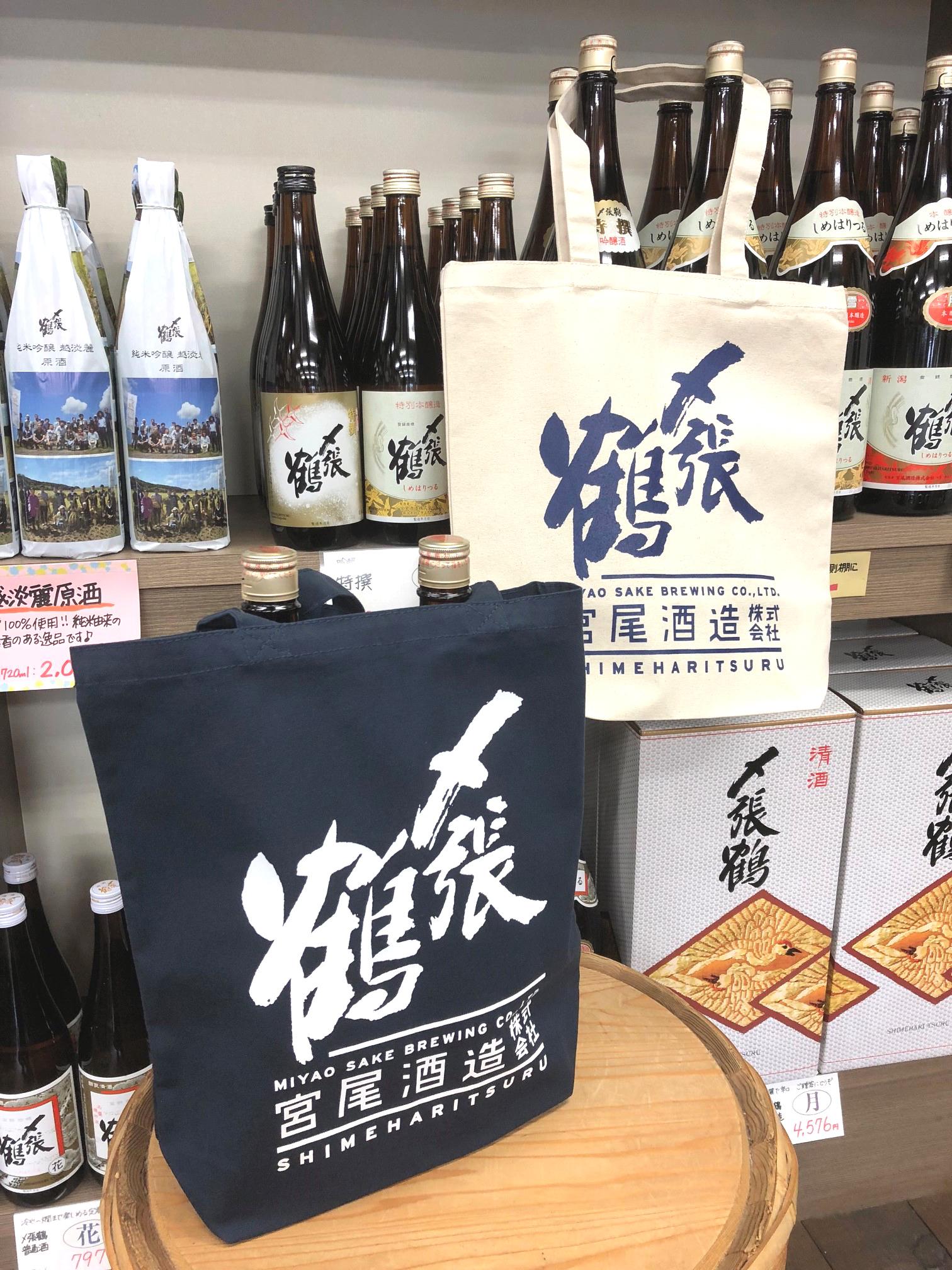 〆張鶴キャンパストート ≪白≫