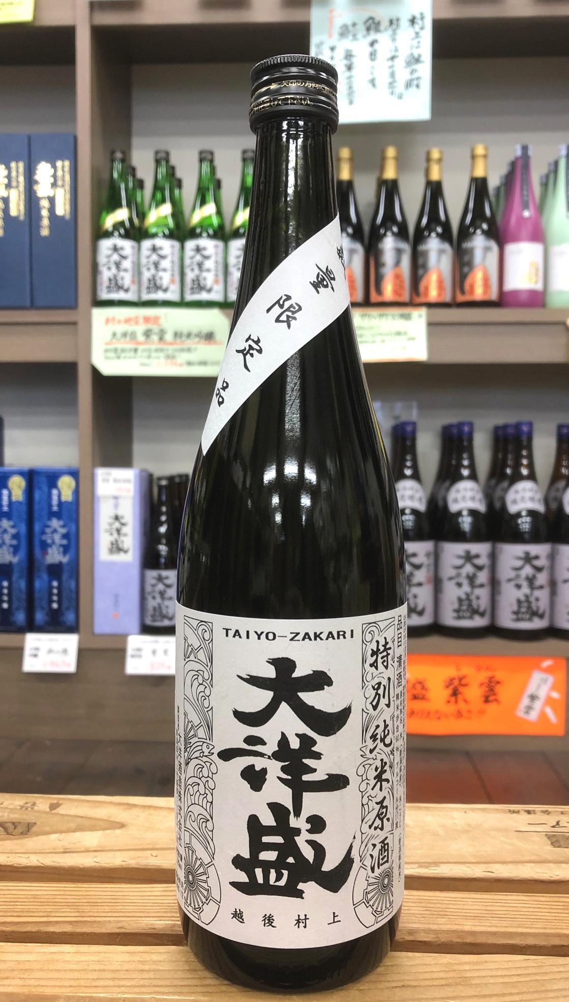 大洋盛 特別純米 原酒    720ml