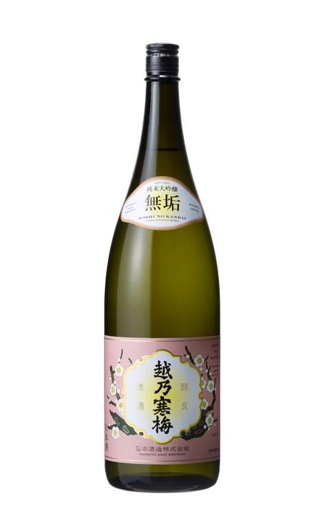 越乃寒梅 無垢 1.8L (純米大吟醸酒)