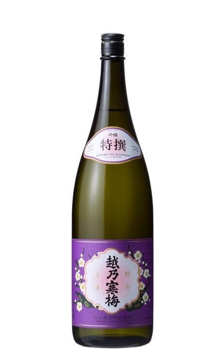 越乃寒梅 特撰 1.8L (吟醸酒)