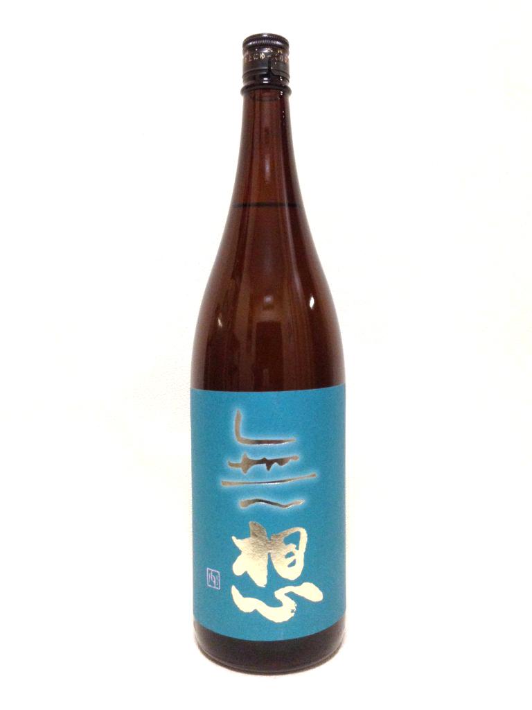 """大洋盛 純米吟醸おりがらみ生原酒   """"無想""""『散憂』(さんゆう)1.8L"""