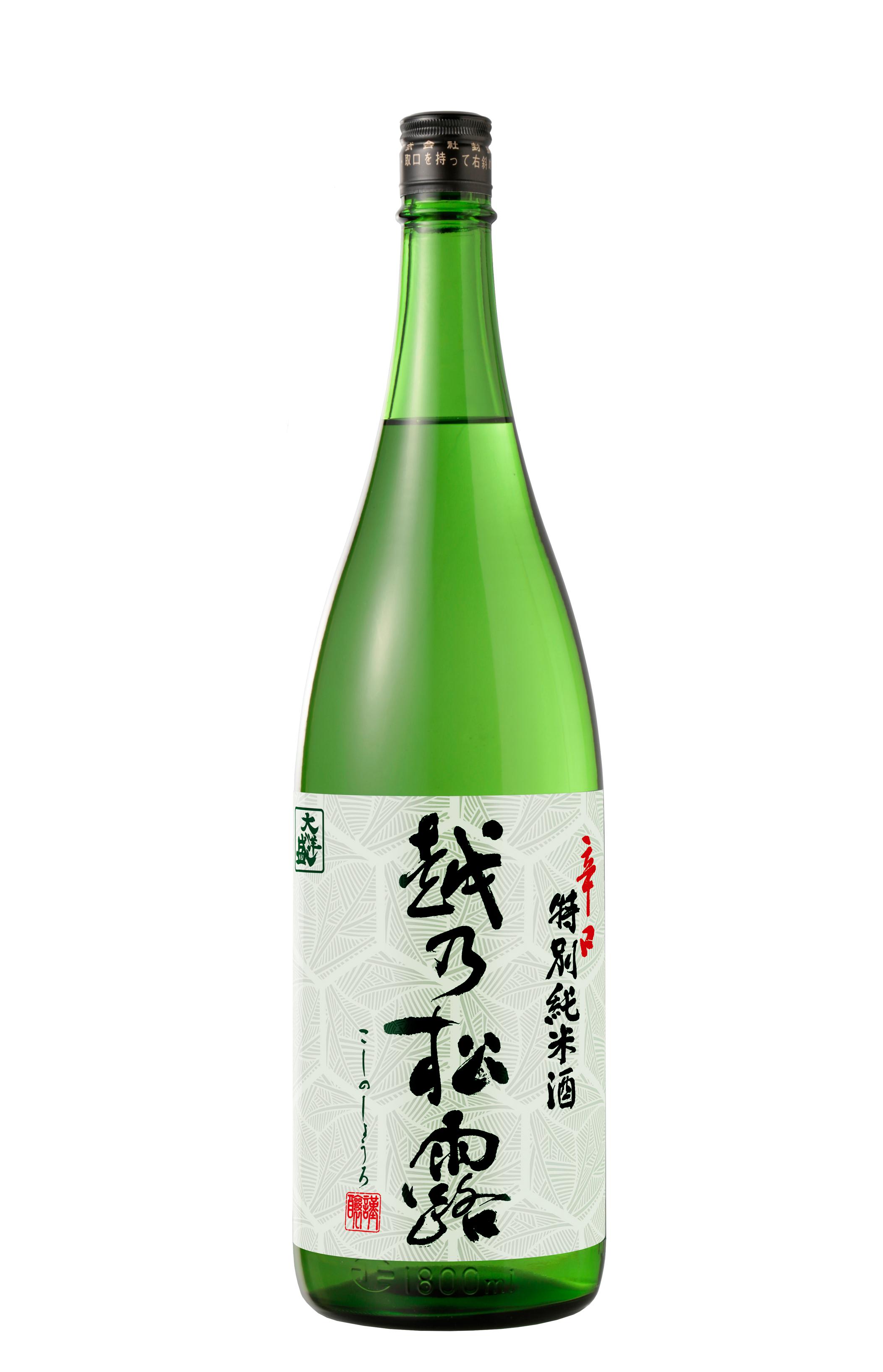 大洋盛 辛口特別純米 越乃松露 1.8L