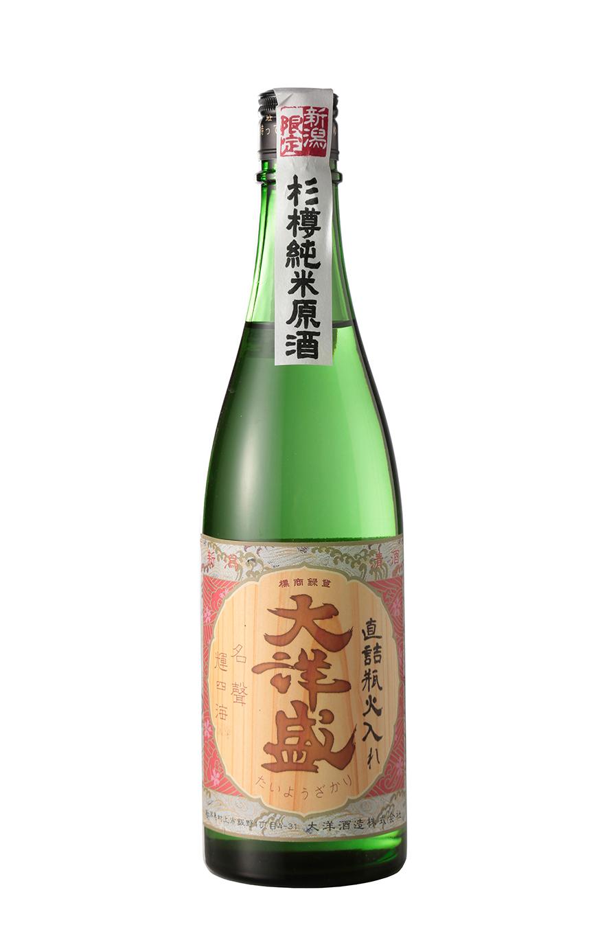 大洋盛 杉樽純米原酒 720ml