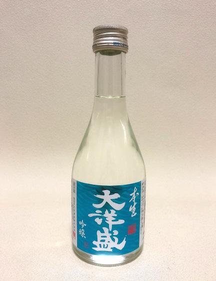 大洋盛 中吟生酒 300ml